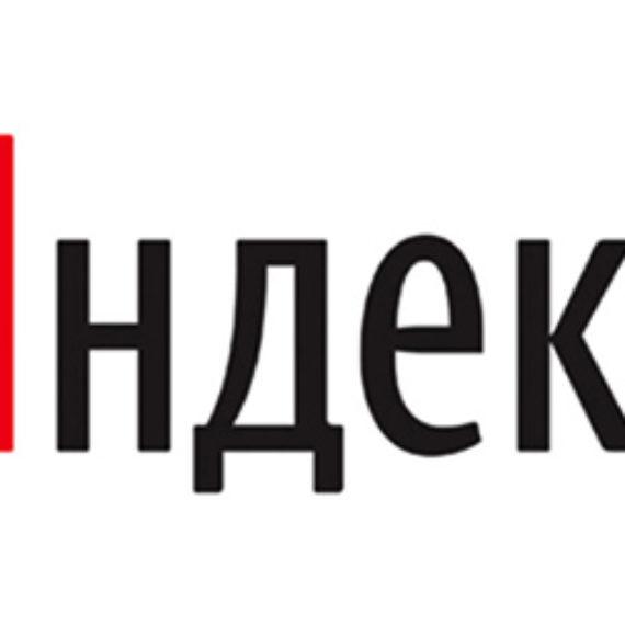 Pyber crm export yandex website