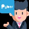 Pyber crm makelaarssoftware - Pyber hét CRM makelaars pakket
